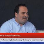 Ο Ευαγγελόπουλος Ναούμ στην Δίον Τηλεόραση. «Γιατι επέλεξα το τοπικό συμβούλιο Κατερίνης».